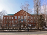 Krasnodar, lyceum №24, Stasov st, house 177