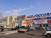 Krasnodar, shopping center МЕДИАПЛАЗА, Stasov st, house 178