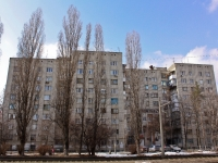Krasnodar, Stasov st, house 179. Apartment house