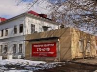 Краснодар, улица Стасова, дом 180А. магазин