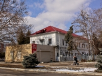 neighbour house: st. Stasov, house 180. office building