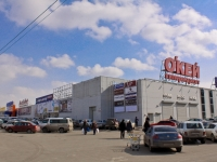 Krasnodar, retail entertainment center ГАЛАКТИКА, Stasov st, house 182