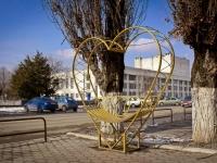 Краснодар, малая архитектурная форма Скамья любви и примиренияулица Стасова, малая архитектурная форма Скамья любви и примирения
