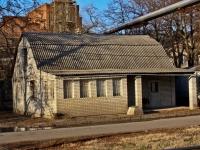 Krasnodar, Tikhoretckaya st, house 5/2. multi-purpose building