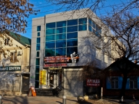 Krasnodar, st Shevchenko, house 132. Social and welfare services