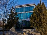 Krasnodar, bank КБ Мак-банк, ООО, Краснодарский филиал, Shevchenko st, house 134/1