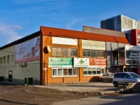 Краснодар, улица Шевченко, дом 152. магазин