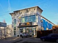Krasnodar, Shevchenko st, house 168. store