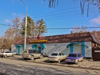 Краснодар, улица Таманская, дом 130/1. магазин