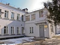 Krasnodar, Tamanskaya st, house 130. hospital