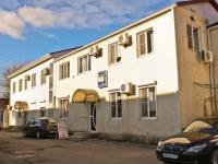 Краснодар, улица Таманская, дом 131А. магазин