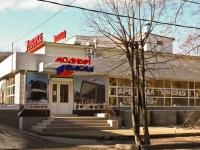 Краснодар, улица Таманская, дом 131Б. магазин