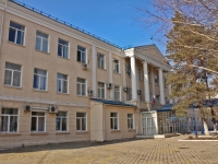 Краснодар, улица Таманская, дом 137. колледж КРАСНОДАРСКИЙ КРАЕВОЙ БАЗОВЫЙ МЕДИЦИНСКИЙ КОЛЛЕДЖ