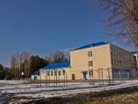 Краснодар, колледж КРАСНОДАРСКИЙ КРАЕВОЙ БАЗОВЫЙ МЕДИЦИНСКИЙ КОЛЛЕДЖ, улица Таманская, дом 137
