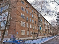 Krasnodar, Tamanskaya st, house 139. Apartment house