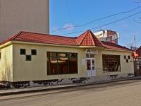 Краснодар, улица Таманская, дом 141. аптека