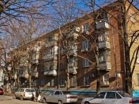 Краснодар, улица Таманская, дом 152. многоквартирный дом