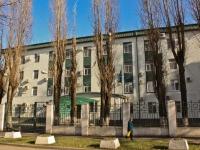 Краснодар, улица Таманская, дом 154. правоохранительные органы