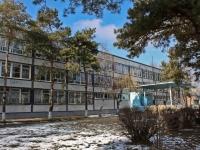 Krasnodar, st Razin, house 51. school