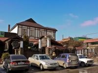 Krasnodar, st Razin, house 55. multi-purpose building