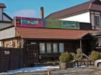 Краснодар, улица Разина, дом 55. многофункциональное здание