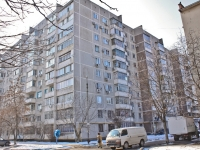 Krasnodar, Poliny Osipenko st, house 141. Apartment house