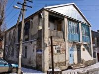 Krasnodar, 1st Stasov Ln, house 8. Apartment house