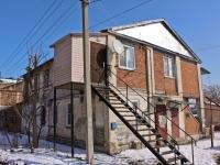 Краснодар, проезд Стасова 1-й, дом 10. многоквартирный дом