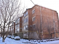 克拉斯诺达尔市, 1st Stasov Ln, 房屋 18. 公寓楼