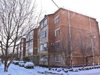 Krasnodar, 1st Stasov Ln, house 18. Apartment house