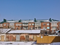 Краснодар, проезд Стасова 1-й, дом 18. многоквартирный дом