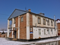 Krasnodar, 1st Stasov Ln, house 19. Apartment house