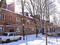 Краснодар, проезд Стасова 1-й, дом 21. многоквартирный дом