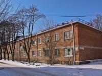 Krasnodar, 1st Stasov Ln, house 23. Apartment house