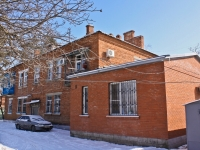 Krasnodar, 1st Stasov Ln, house 29. Apartment house