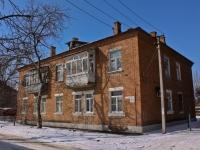 Краснодар, проезд Стасова 1-й, дом 29. многоквартирный дом