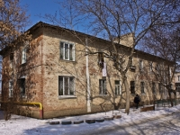 Krasnodar, 1st Stasov Ln, house 33. Apartment house