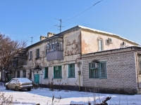 Krasnodar, 1st Stasov Ln, house 35. Apartment house