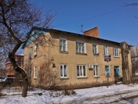 Краснодар, проезд Стасова 1-й, дом 39. многоквартирный дом