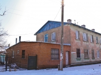 Краснодар, проезд Стасова 1-й, дом 50. многоквартирный дом