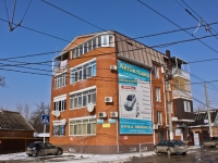 Krasnodar, Novaya st, house 45. Apartment house
