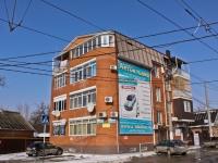 Краснодар, улица Новая, дом 45. многоквартирный дом