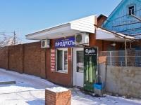 Краснодар, улица Новая, дом 46. жилой дом с магазином