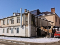Krasnodar, Novaya st, house 51. Apartment house