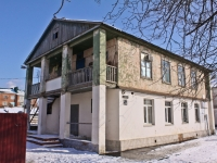 Krasnodar, Novaya st, house 55. Apartment house
