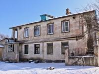 克拉斯诺达尔市, Novaya st, 房屋 57. 公寓楼