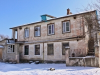 Krasnodar, Novaya st, house 57. Apartment house