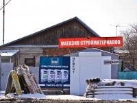 Krasnodar, Novaya st, house 58. store