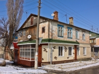 Krasnodar, Novaya st, house 63. Apartment house