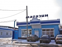 克拉斯诺达尔市, Novaya st, 房屋 76. 商店